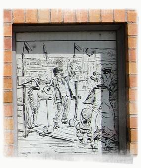 Zille panels on Delbruck Str. - by SL Wong