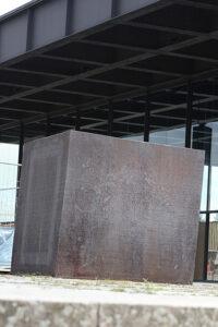 Berlin Block (for Charlie Chaplin) by Richard Serra. - <em>by SL Wong</em>